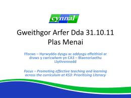 Gweithgor Arfer Dda 31.10.11 Plas Menai