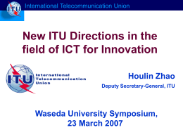 ITU role in ICT innovation