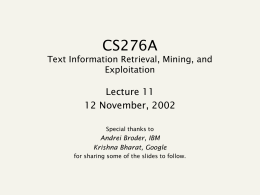 CS347
