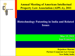 Intellectual Property Issues in Managing Clinical Trial