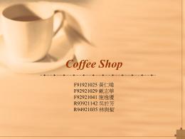 Coffee Shop - 國立臺灣大學 資訊工程學系