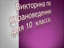 ruzanova-i.narod.ru