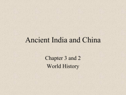 Ancient India and China