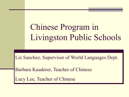 Chinese Program in Livingston Public Schools