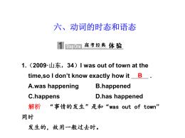 幻灯片 1 - 欢迎光临中国英语教师网