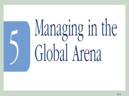 Modern Management, 10e (Certo)