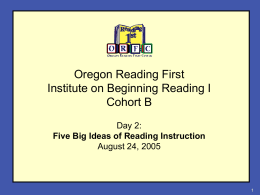 Lectura - Oregon Reading First Center