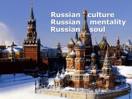 Russian culture, Russian mentality, Russian soul