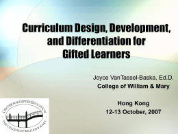 Curriculum Design, Development, and Differentiation for