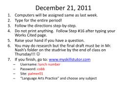December 20, 2011