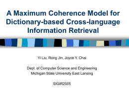 A Maximum Coherence Model for Dictionary