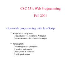 JavaScript - Dave Reed