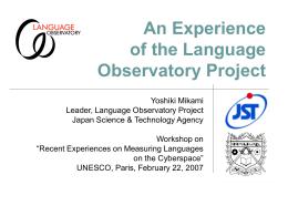 スライド 1 - Unesco