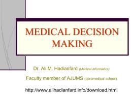 کاربرد فن آوری اطلاعات در علوم پزشکی