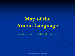 Map of Arabic language