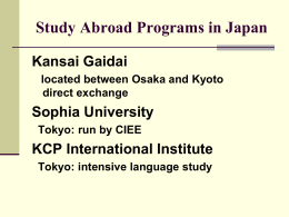 Studying in Japan from TCNJ
