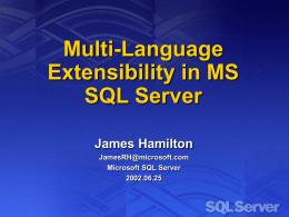 SQL Server 7.0 Strategy Deck