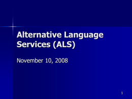 Alternative Language Services