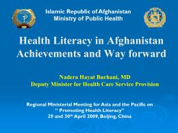 Health Literacy in Afghanistan
