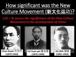 How significant was the New Culture Movement?