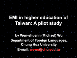EMI in high education of Taiwan: A pilot study