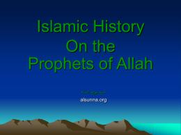 التاريخ الإسلامي Islamic History