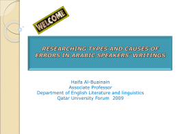 QUF 2009 Dr Haifa Al-Buainain