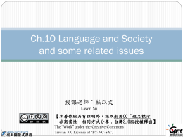 Language and Society and some related issues