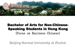 投影片 1 - University of Hong Kong