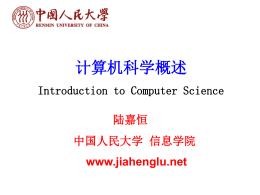 高级编程语言 - Lu Jiaheng's homepage
