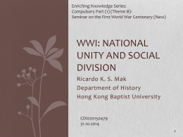 WWI: National Unity and Social Division