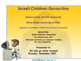 ילדים ישראלים גולשים פרופ' דפנה למיש ד'ר רבקה ריב'ק
