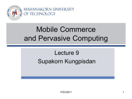 Mobile Commerce - Mahanakorn University of Technology