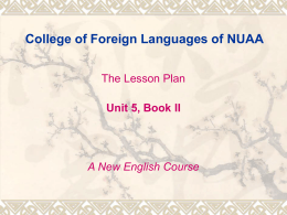College of Foreign Languages of NUAA