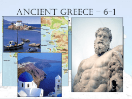 Ancient Greece – 6-1
