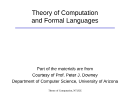 Theory of Computation Course Notes