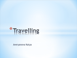 Travelling - edusite.ru
