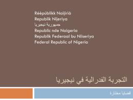 Nigeria: - Forum of Federations