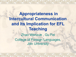 Appropriateness in Intercultural Communication and Its