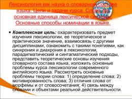 Слайд 1 - edu.ru