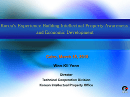 슬라이드 1 - World Intellectual Property Organization