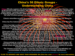 China's Ethnic Minorities