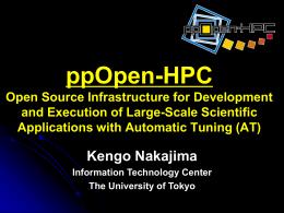 東京大学情報基盤センター 平成20年度公募型プロジェクト報 …