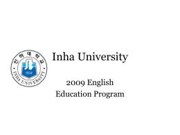 Inha University - Lanternfish ESL