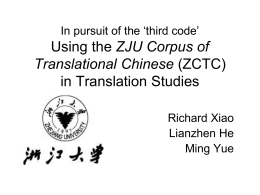 Corpus-based Approach to Linguistic Studies