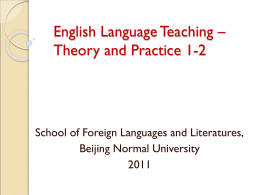 Views on Language and Language Learning