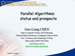 Advances in Parallel Algorithms