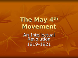 The May 4th Movement