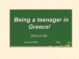 Being a teenager in Greece!