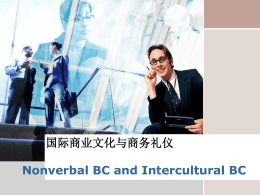 Lecture 2 nonverbal communication and intercultural